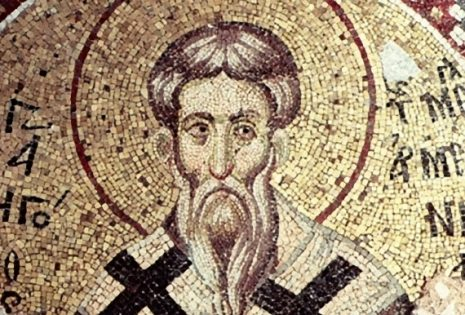'Αγιος Γρηγόριος επίσκοπος της Μεγάλης Αρμενίας