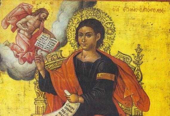 Από τον βίο του αγίου αποστόλου Θωμά