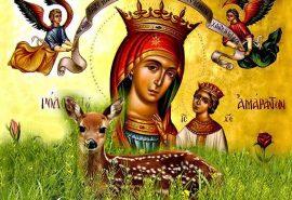 Το ελάφι της Παναγίας