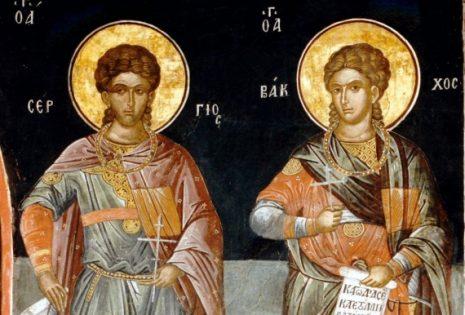 'Αγιος Σέργιος, 'Αγιος Βάκχος