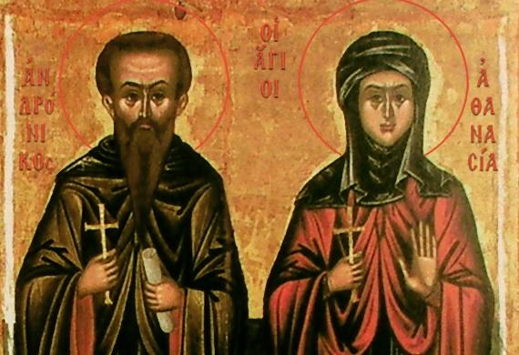 'Αγιος Ανδρόνικος, Αγία Αθανασία
