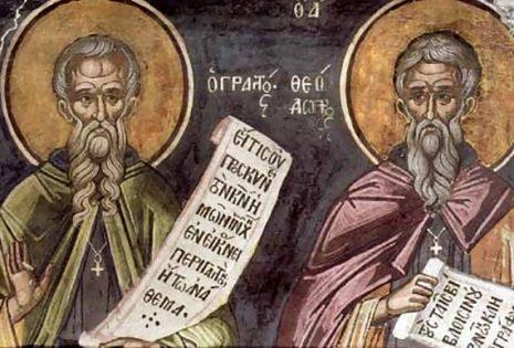 1011_αγιος θεοφάνης ο γραπτός
