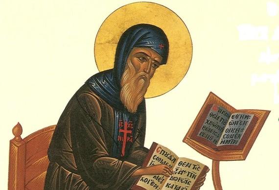 Η εορτή τού αγίου Συμεών του Νέου Θεολόγου