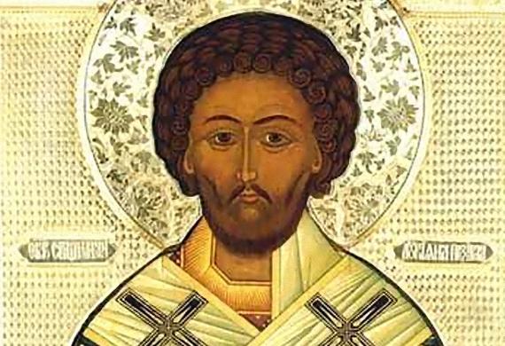 1015_'Αγιος Λουκιανός