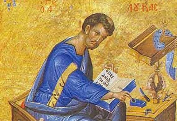 1018_'Αγιος Απόστολος Λουκάς