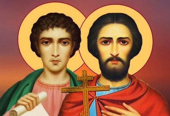'Αγιοι Μαρκιανός και Μαρτύριος οι νοτάριοι