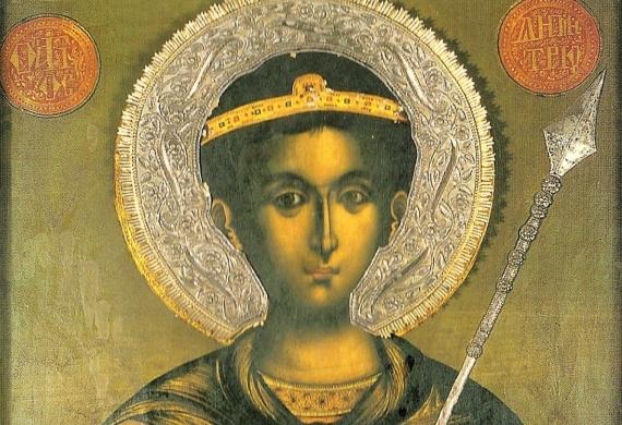 'Αγιος Δημήτριος μεγαλομάρτυς
