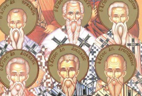 'Αγιοι Στάχυς, Απελλός, Ουρβανός