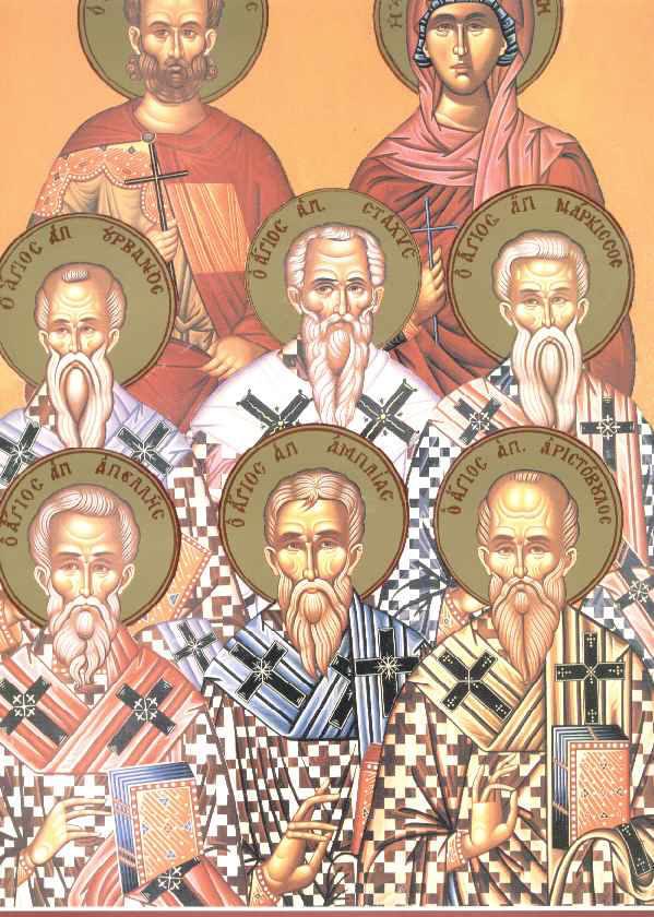 Άγιοι έξι Απόστολοι