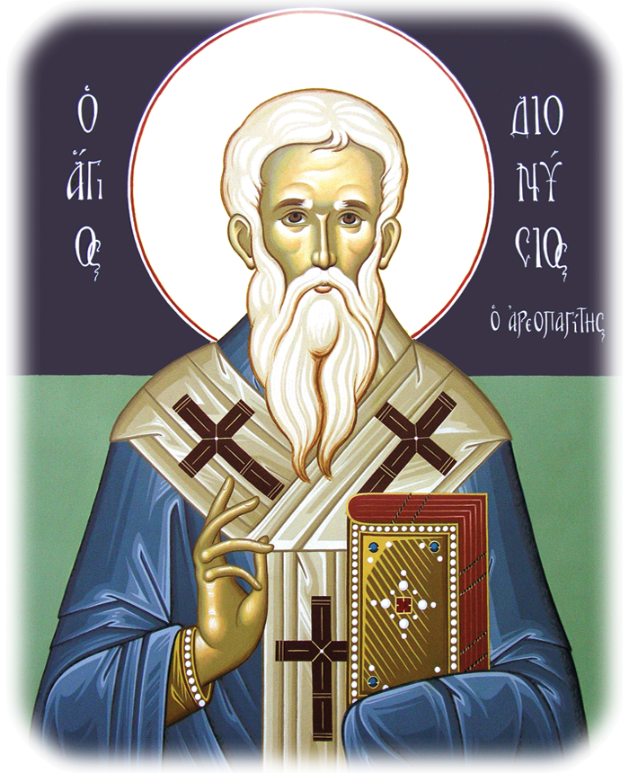 Άγιος Διονύσιος ο Αρεοπαγίτης
