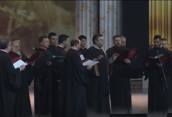 Οι ''Θεσσαλονικείς Υμνωδοί'' στο Κρεμλίνο-Κρατικό Ανάκτορο