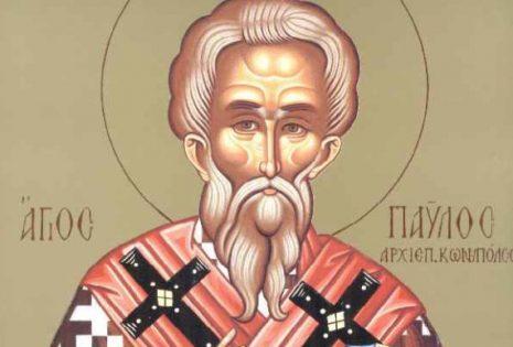 'Αγιος Παύλος Κωνσταντινουπόλεως