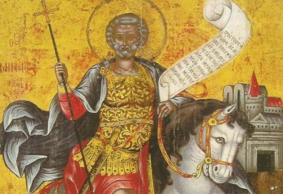 Από το μαρτύριο του αγίου Μηνά