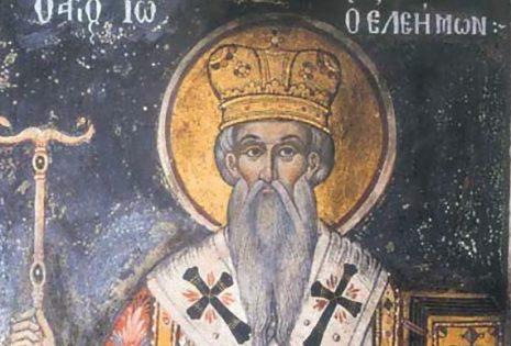 'Αγιος Ιωάννης ο Ελεήμων