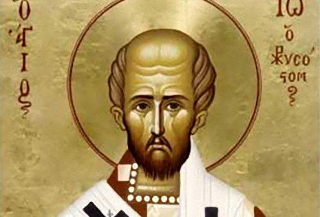 'Αγιος Ιωάννης ο Χρυσόστομος