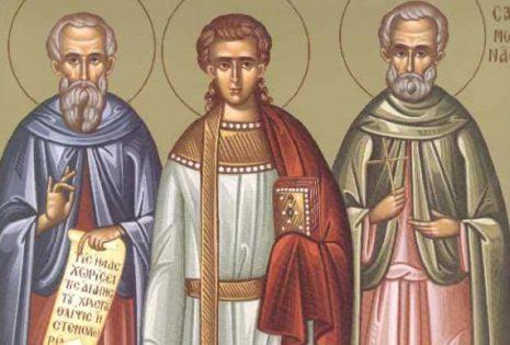 'Αγιος Γουρίας, Άγιος Σαμωνάς
