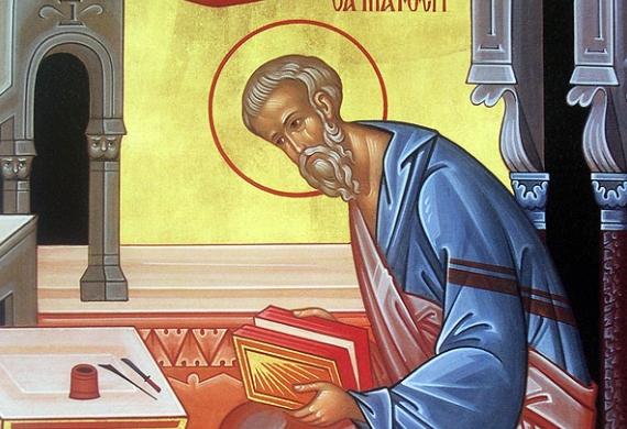 Ο άγιος απόστολος και ευαγγελιστής Ματθαίος