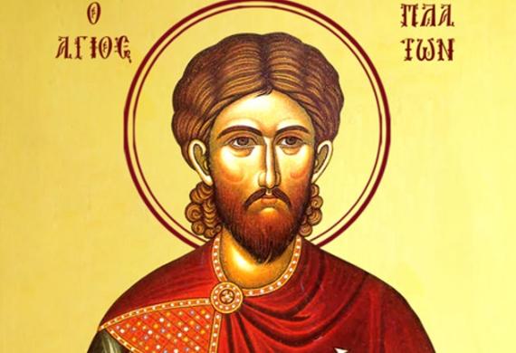 'Αγιος Πλάτων