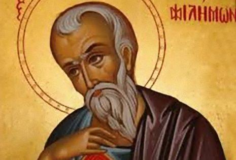 Αγιος Απόστολος Φιλήμων