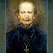 Ιερομάρτυς Πέτρος (Γκρουντίνσκι)