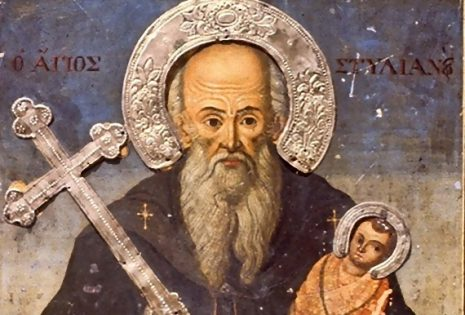 'Αγιος Στυλιανός