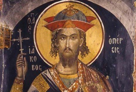 'Αγιος Ιάκωβος ο Πέρσης