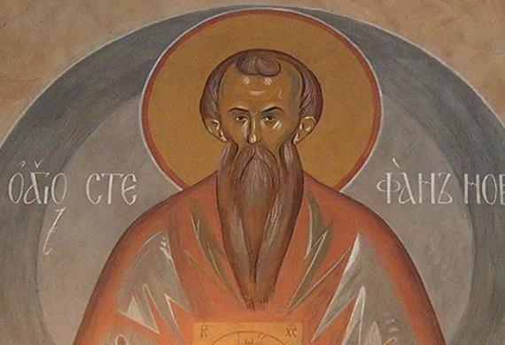 'Αγιος Στέφανος ο Νέος
