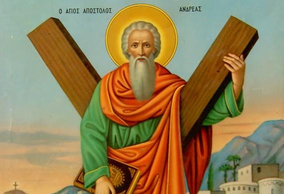 'Αγιος Ανδρέας ο Πρωτόκλητος