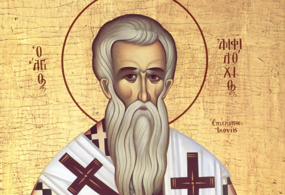 Αγιος Αμφιλόχιος επίσκοπος Ικονίου