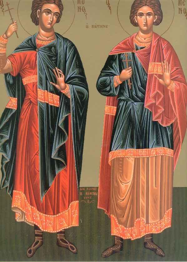 Άγιοι Παράμονος και Φιλούμενος