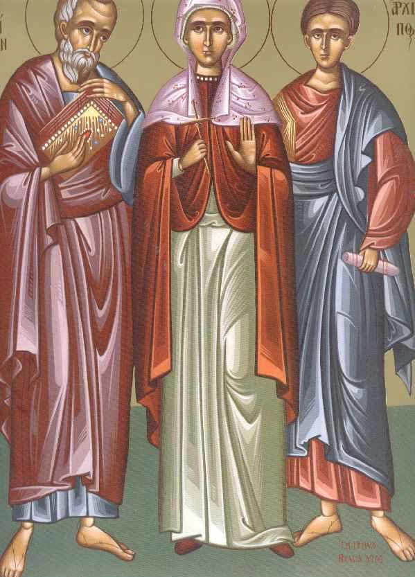 Άγιοι Φιλήμων, Άρχιππος, Ονήσιμος, Απφία