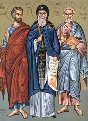 Άγιοι πέντε Απόστολοι εκ των Εβδομήκοντα