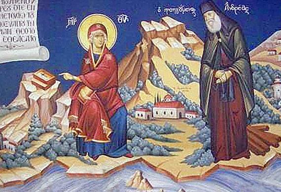 Ανδρέας Αγιοπαυλίτης - Συνομιλία με την Υπεραγία Θεοτόκο