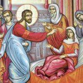 H θεραπεία της γυναίκας με την αιμορραγία - Κυριακή Ζ΄ Λουκά