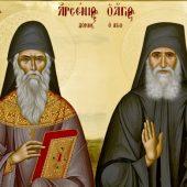Επισκέψεις του οσίου Αρσενίου στον άγιο Παΐσιο