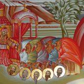 Η ομολογία των Αγίων Νεομαρτύρων έκφραση αγάπης προς τον Θεό και τους ανθρώπους