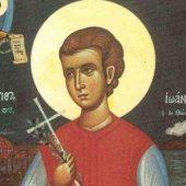 Ο άγιος Νεομάρτυρας Ιωάννης ο ράφτης