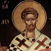 Ο άγιος ιερομάρτυρας Ελευθέριος