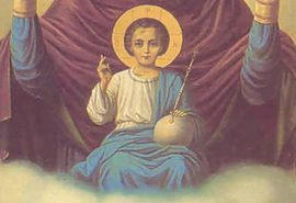 Σαν το μικρό Χριστό
