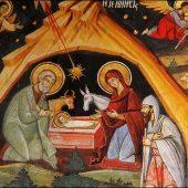 Τι σημαίνουν τα Χριστούγεννα