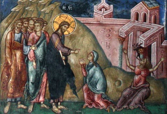 Η πίστη της Χαναναίας - Κυριακή ΙΖ' Ματθαίου