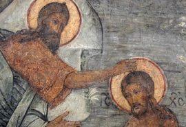 Το άγιον Βάπτισμα