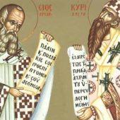 Οι άγιοι Αθανάσιος και Κύριλλος, πατριάρχες Αλεξανδρείας