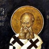 O άγιος Γρηγόριος ο Θεολόγος