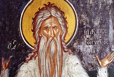 Ο άγιος Μακάριος ο Αιγύπτιος
