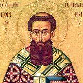 Δευτέρα Κυριακή των Νηστειών. Αγίου Γρηγορίου του Παλαμά
