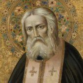 Σταχυλογήματα του Αγίου Σεραφείμ του Σάρωφ