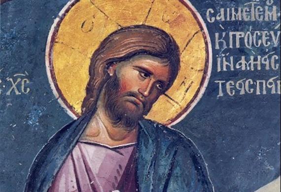 Ο Χριστός είναι έξω από την θύρα και κρούει