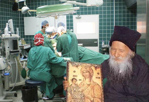 Θαυματουργική επέμβαση του Αγίου Πορφυριου σε βρέφος