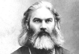 Ιερομάρτυς Βασίλειος (Λιχάρεφ)